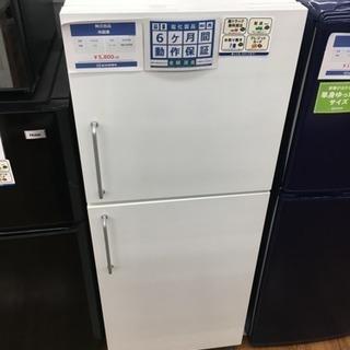 格安!冷蔵庫。保証付 - 所沢市