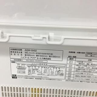 安心の6ヶ月保証付 アクア 洗濯機 - 家電