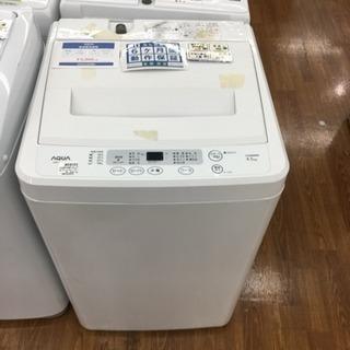 安心の6ヶ月保証付 アクア 洗濯機