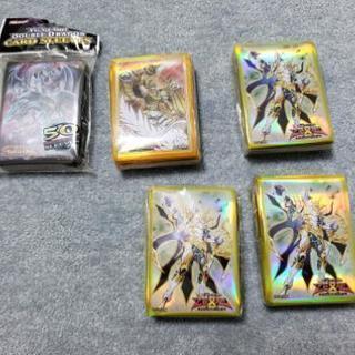 遊戯王カード用スリーブ 5点セット