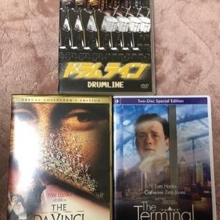 DVD3枚!