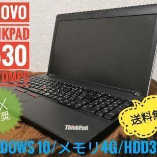 ★今だけ値下げ中★ Lenovo ThinkPad E530 カ...