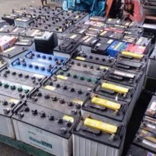 廃バッテリー買い取ります。高値