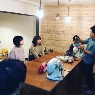 【ラテアート作り・カフェ好きな方募集☕️✨】