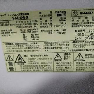 冷蔵庫 SHARP 118L - 家電