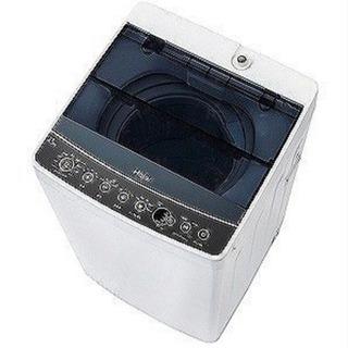 お取り引き中】ハイアール 全自動洗濯機 (洗濯4.5kg)JW‐...