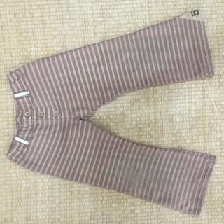 パンツ 長ズボン 120サイズ