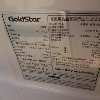 冷蔵庫【ジャンク】 - 福岡市