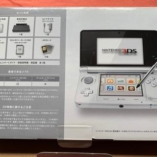 NINTEDO  3DS 〔ホワイト〕