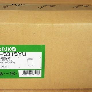 ☆大光電機 DAIKO DOL-5315YU LED地中埋込灯◆お庭をライトアップ - 横浜市