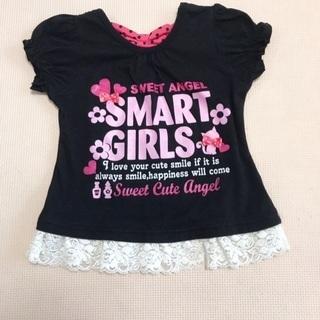 100cm🎀可愛い女児服