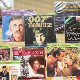 1970年代以前の映画音楽レコードその他(7.5インチ)