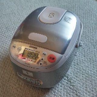 炊飯器差し上げます!使わなくなった家電やパソコンか、カップ...