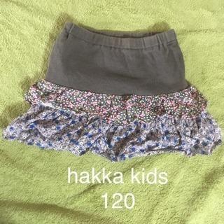 hakka kids 120cm フリルスカート ほぼ未使用