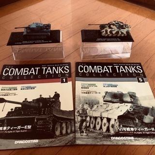 第二次世界大戦で活躍したドイツ軍のタイガー戦車の模型です
