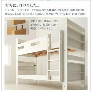 【最安値】クイーンベッドにもなるスリム2段ベッド・2杯収納・ホワイト