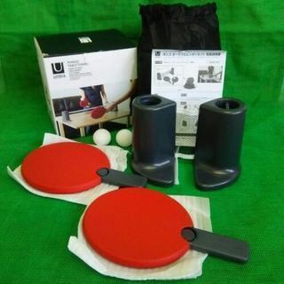 未使用  テーブルテニス ピンポン  卓球  セット   ネット...