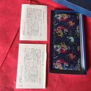 珍しいスキタイ民族やペルシャ文化がまざったデザインの財布