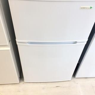 YAMADAの2ドア冷蔵庫のご紹介です!!【トレファク堺福田店】