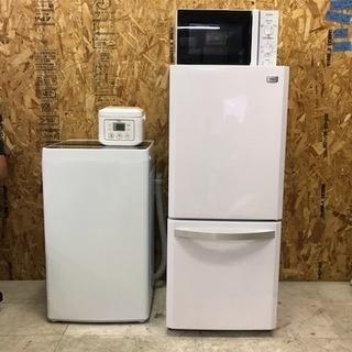 引取歓迎!美品高年式ハイアール4点セット 冷蔵庫 洗濯機 レンジ...