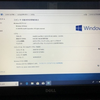 【Core-i7】DELL ノートPC Inspiron 15R N5521 - パソコン
