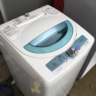 洗濯機取付  5000円 追加料金無し(不動産屋 家主さんに喜ば...
