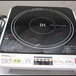 新生活!3240円 IHヒーター IH調理器 山善 2015年製