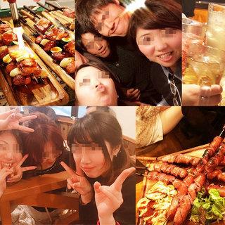 6/15(土)激安オフ会★焼き肉食べ飲み放題♪