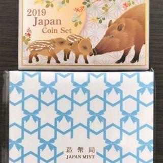 平成31年 ジャパンコインセット 記念日硬貨セット