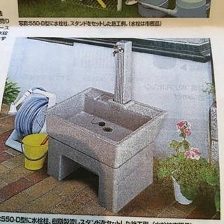外水道 台 支柱 受け皿 セット
