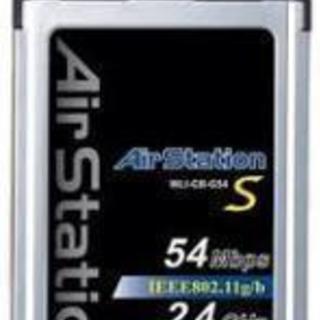 無線LANカード  バッファロー WLI-CB-G54S