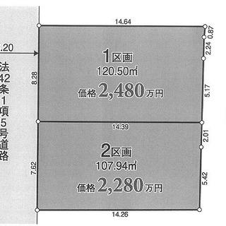 ★三芳町藤久保  売地★ 全2区画 107.94~120.50㎡...