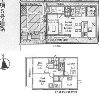 ★新築戸建て  三芳町藤久保 全2棟★ 3,380万円 耐震住宅