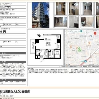 【角部屋/バイク置場有☆】中崎町・天六駅利用可能でアクセス良好です♪