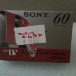 ソニー Mini DV デジタルビデオカセット 1個・未開封