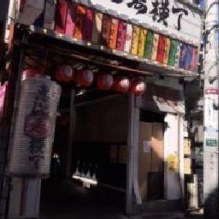 山手線 【恵比寿横丁!!!】視認性◎の飲食OK店舗♪
