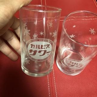 色が変わる グラス  2個