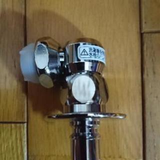 【新品】KAKUDAI ストッパー付 洗濯機ニップル