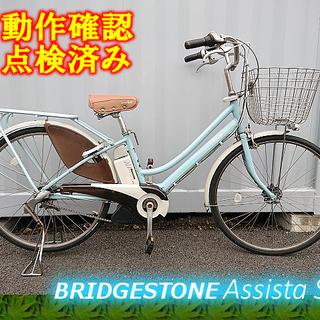【中古】ブリヂストン アシスタ スティラ 26インチ