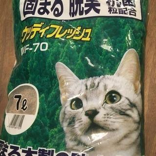 猫のトイレ砂 ウッディフレッシュ 7リットル
