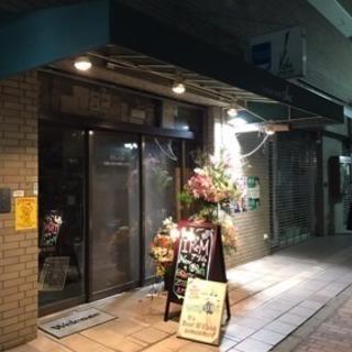 小さなBar 時給1333円〜 - アルバイト