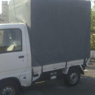 [日曜日限定] 格安8000円!!軽トラック引っ越し