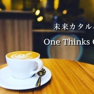 One Thinks Cafe