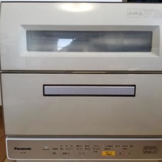 パナソニック 食洗機 NP-TR9-C(ホワイト)