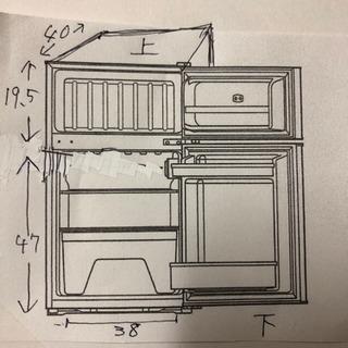 2ドア 冷凍冷蔵庫  ツインバード工業 保証付き − 長野県