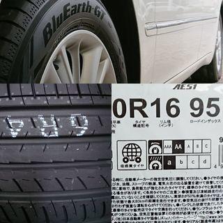 タイヤ 販売 組換え