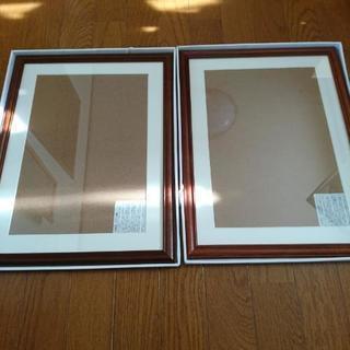 オリジナル木製額☆ワイド4切り☆2個セット