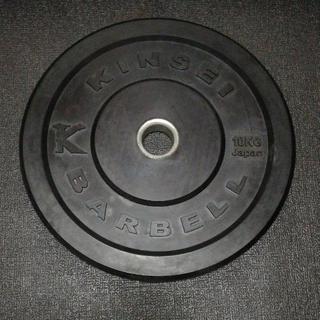 KINSEI バンパープレート ラバータイプ 10KG×2枚 ベ...