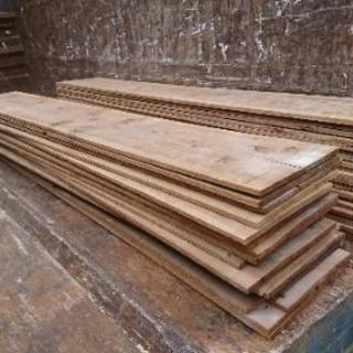古材 杉板 180cm 在庫多数 リノベーション DIY 床材 ...