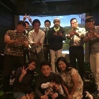 ゴルフで「繋がる!」「つなゴル!」 第3回 ランラン支部 〜イン...